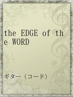 the EDGE of the WORD