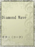 Diamond Wave