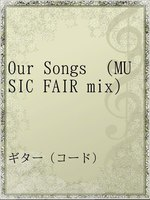 Our Songs (MUSIC FAIR mix)