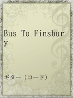 Bus To Finsbury