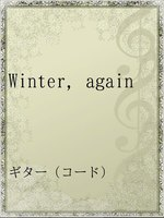Winter,again