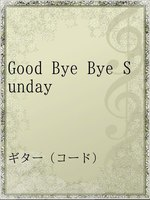 Good Bye Bye Sunday