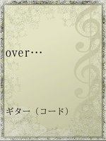over…