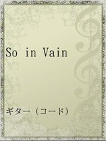So in Vain