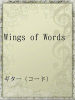 Wings of Words