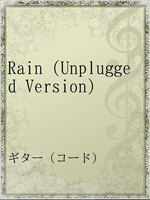 Rain (Unplugged Version)