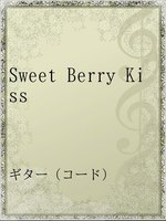 Sweet Berry Kiss