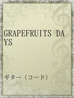 GRAPEFRUITS DAYS