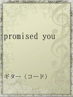 promised you