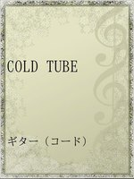 COLD TUBE