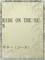 RIDE ON THE SUN