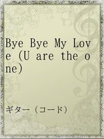 Bye Bye My Love (U are the one)