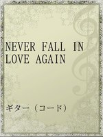 NEVER FALL IN LOVE AGAIN