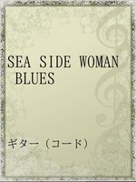 SEA SIDE WOMAN BLUES