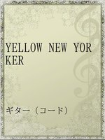 YELLOW NEW YORKER