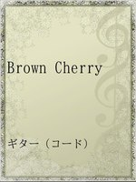 Brown Cherry