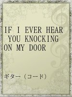 IF I EVER HEAR YOU KNOCKING ON MY DOOR