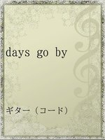 days go by