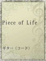 Piece of Life