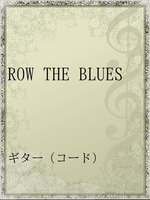 ROW THE BLUES