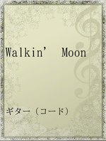 Walkin' Moon