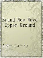 Brand New Wave Upper Ground