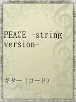 PEACE -string version-
