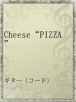 "Cheese""PIZZA"""