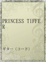 PRINCESS TIFFER