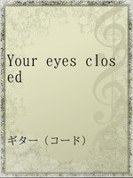 Your eyes closed