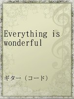 Everything is wonderful