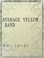 AVERAGE YELLOW BAND