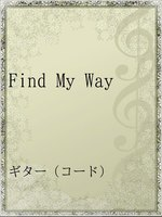 Find My Way
