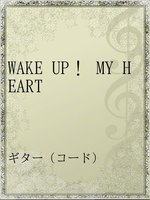 WAKE UP! MY HEART