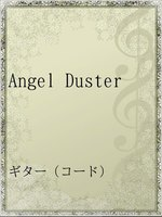 Angel Duster