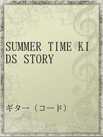 SUMMER TIME KIDS STORY