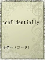 confidentially