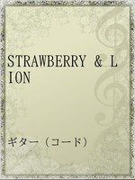 STRAWBERRY & LION