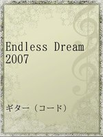 Endless Dream 2007