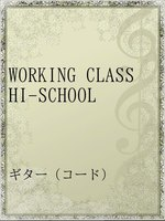 WORKING CLASS HI-SCHOOL