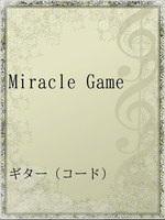 Miracle Game