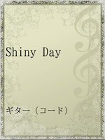 Shiny Day