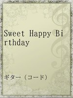 Sweet Happy Birthday