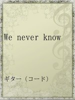 We never know