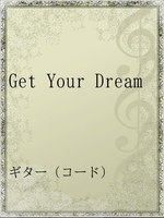 Get Your Dream