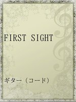FIRST SIGHT