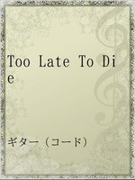 Too Late To Die