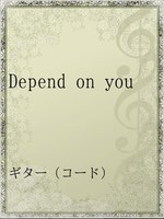 Depend on you