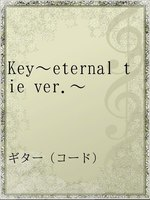 Key~eternal tie ver.~
