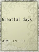 Greatful days